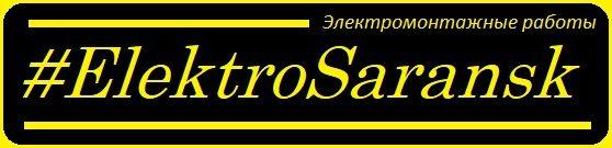 ElektroSaransk